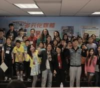 2015星島兒童廣播電視夏令營