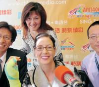 ▲ 史哈夫、陳錫鵬、時晨光與主持人葉麗玲在節目開播前的合影。