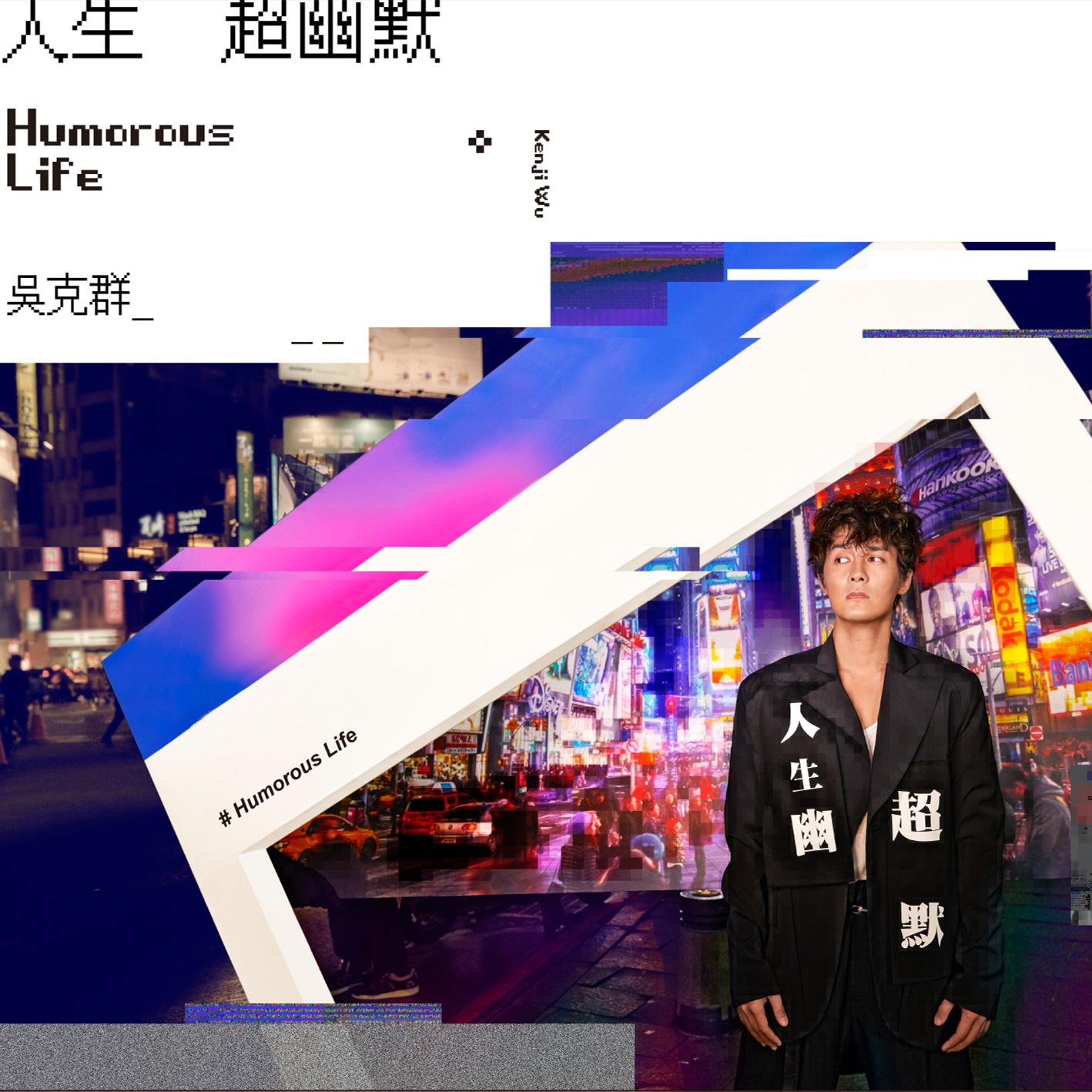 13-吴克群