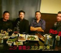 星島中文電台台慶活动为您集结湾区重量级的音乐家同台欢庆
